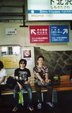 shimokitazawa-street2.jpg