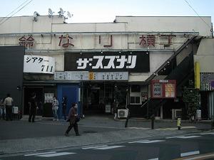 shimokitazawa-street6.jpg