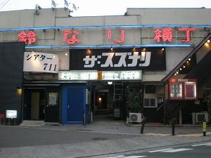 shimokitazawa-street7.jpg