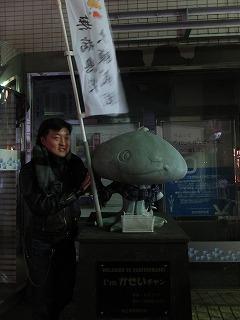 toritsukasei-street8.jpg