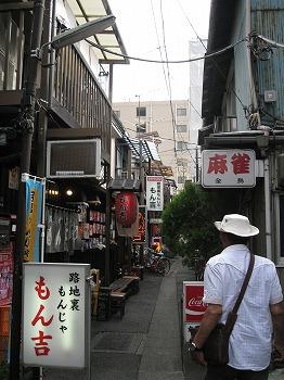 tukishima62.jpg