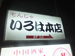 tukishima80.jpg