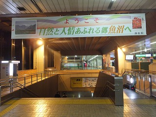 uonuma-street333.jpg
