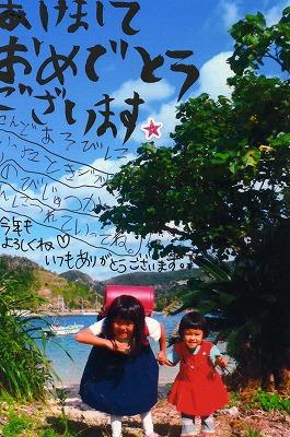 uonuma-street336.jpg