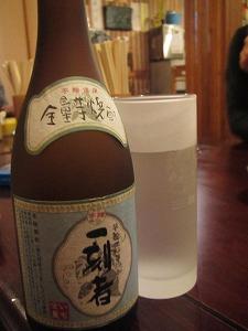 uonuma-tsuruya30.jpg