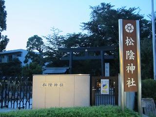 wakabayashi1.jpg