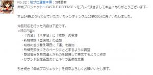 更新内容20141201