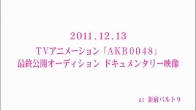 akb0048-01-04.jpg