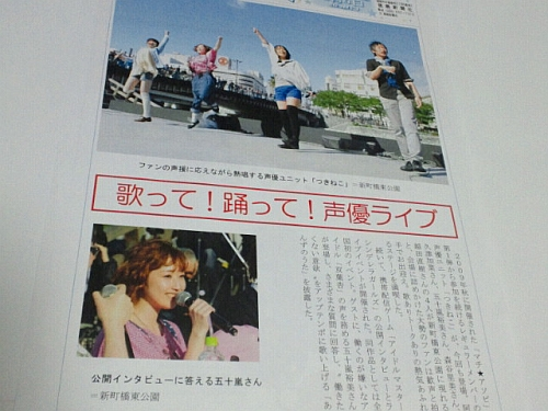machiasobi8-013.jpg