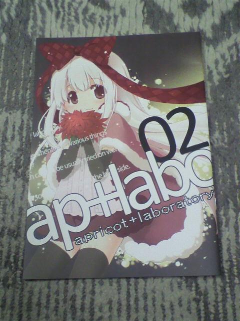 ap+labo02