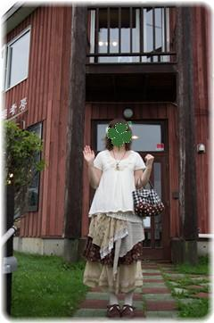 _うさくま北海道2012 (22 - 485)