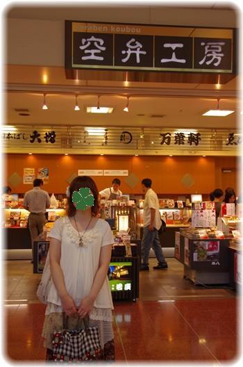 _うさくま北海道2012 (6 - 485)