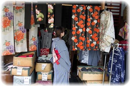 _うさくま北海道2012 (201 - 485)
