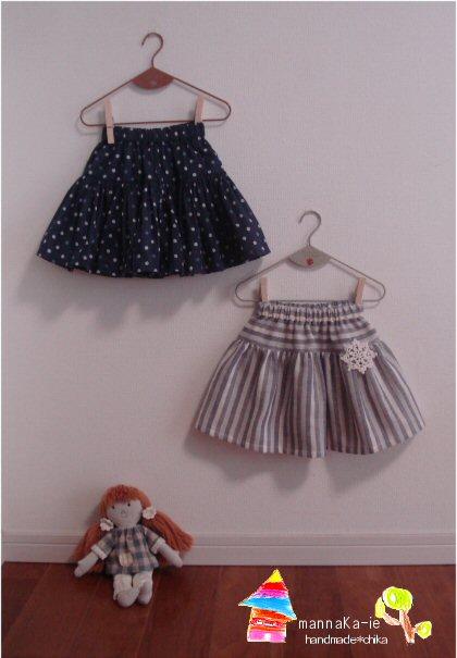 skirts20120515