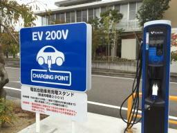 ござらっせは市の施設(かつては町だったけど)なんだよね、いいなぁ~充電器作ってくれて・・・