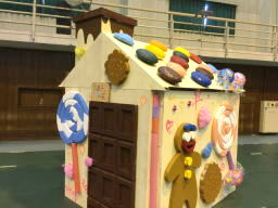 お菓子で作っていない「お菓子の家」