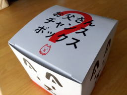 日本一ヽ(^。^)丿 阪神だったら何のメリットもないからね~