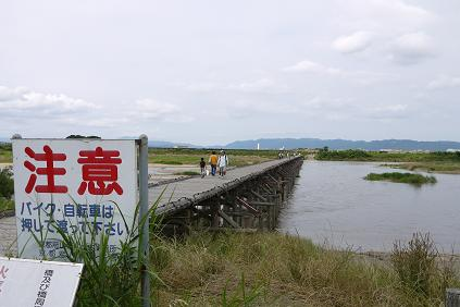 nagarebasi1206-004b