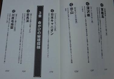 fuinnhikyou-003b