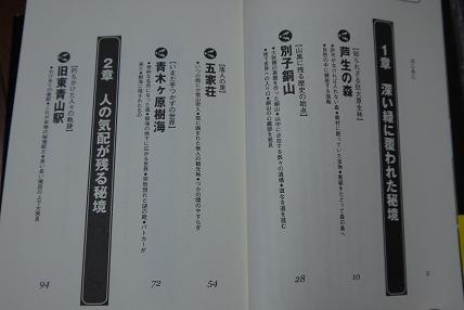 fuinnhikyou-002b