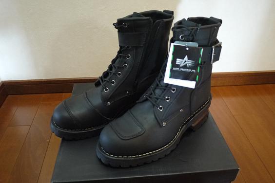alpha boots 1207-002b