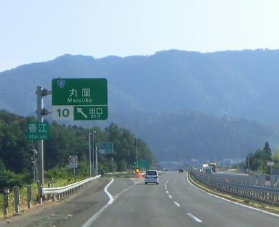 fukuitu-1208-002b