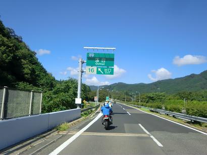 okayama1209-011b