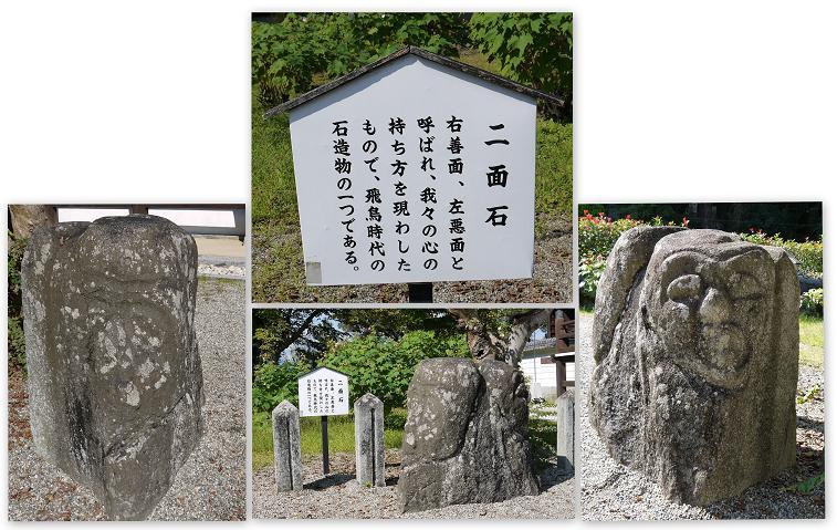 asukasaikuru1210-012b