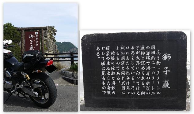 sannmasusi1211-002b