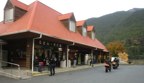 sannmasusi1211-018b