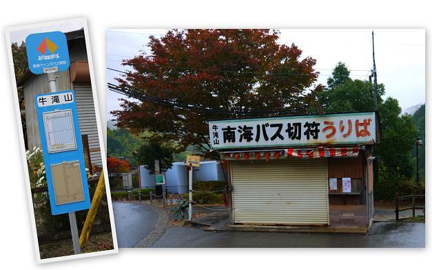 usitakiyama1211-003b