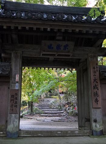 usitakiyama1211-000b