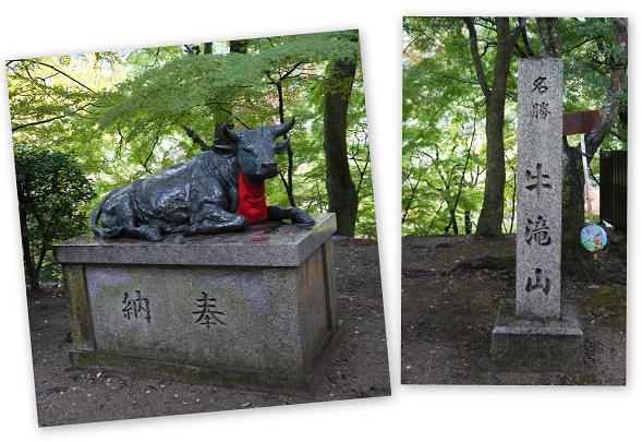 usitakiyama1211-006b