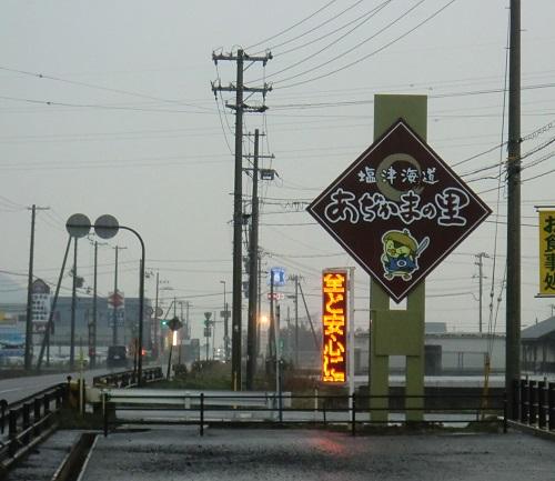 ajikamanosato-002b.jpg