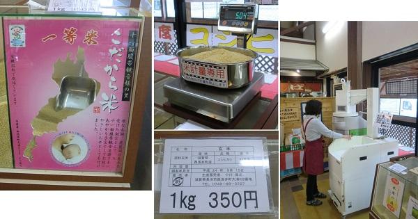 ajikamanosato-004b.jpg