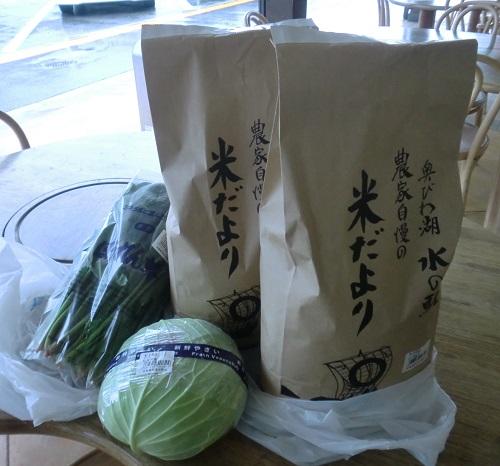 ajikamanosato-005b.jpg