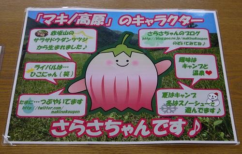 ajikamanosato-009b.jpg