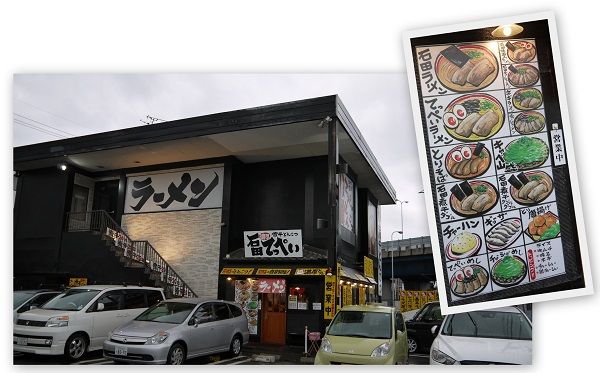 ajikamanosato-014b.jpg