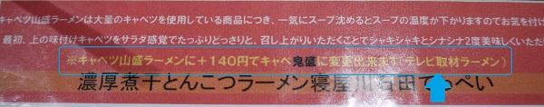 ajikamanosato-017b.jpg