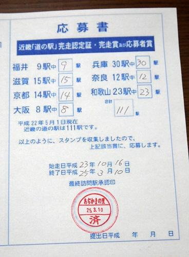ajikamanosato-020b.jpg