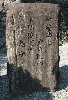 fukuitu-1208-005b