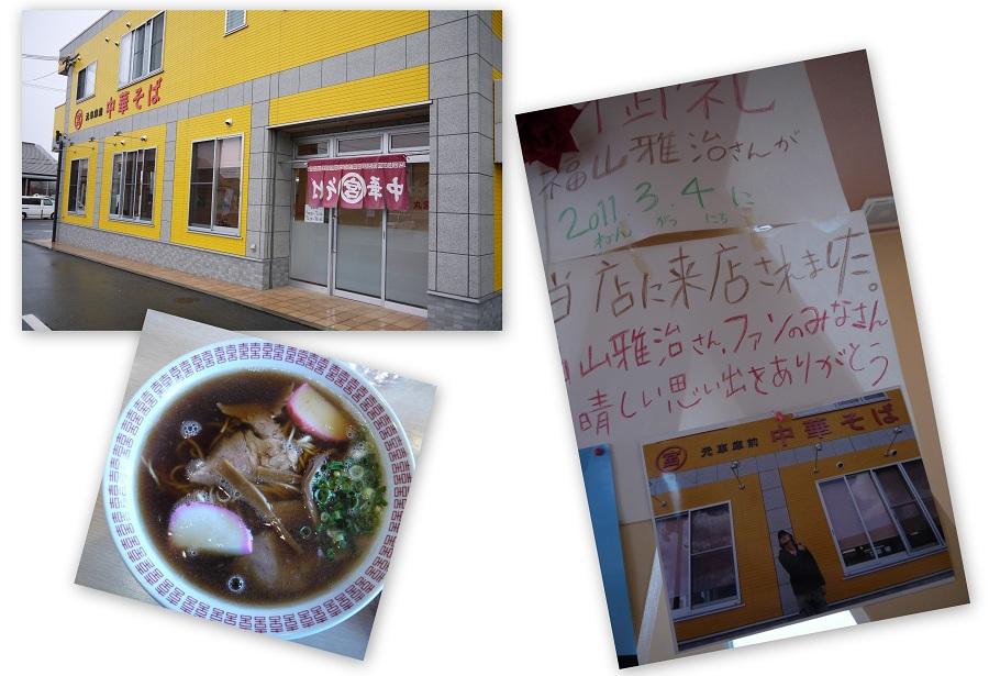 hyouketukokudou480-1212-011b.jpg