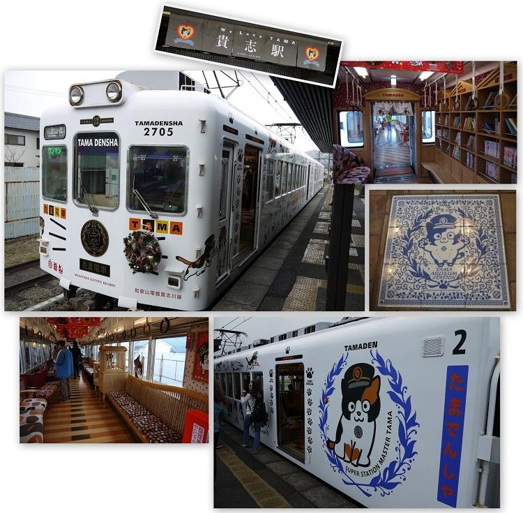 hyouketukokudou480-1212-015b.jpg