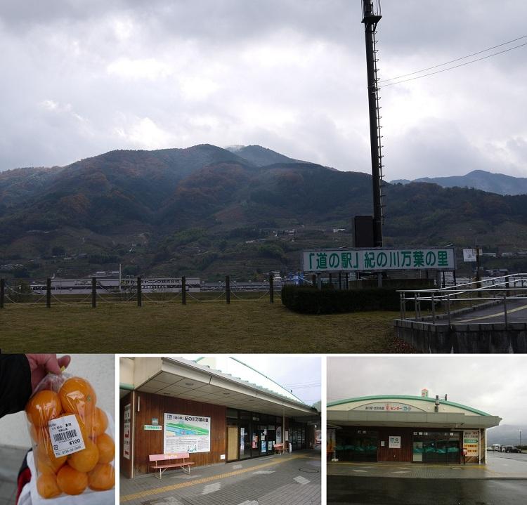 hyouketukokudou480-1212-016b.jpg