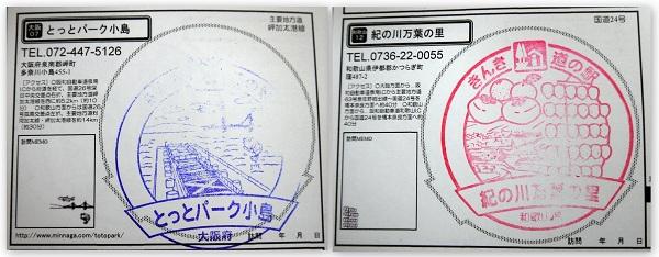 hyouketukokudou480-1212-028b.jpg