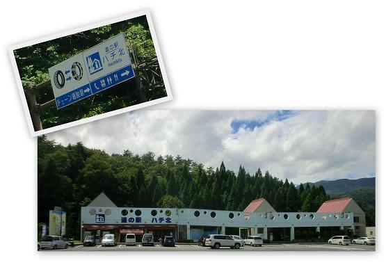 hyounosen1208-021b