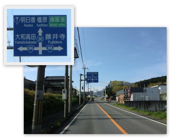 kaidannfudou-r704-002b