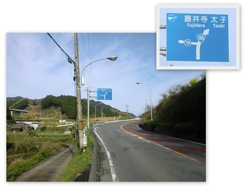 kaidannfudou-r704-003b
