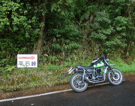 kaidannfudou-r704-004b