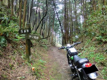 kaidannfudou-r704-010b